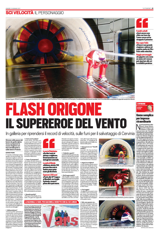 soringone_flash